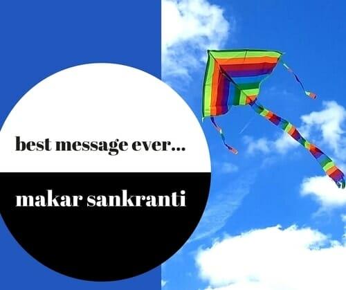 Best Message for Makar Sankranti