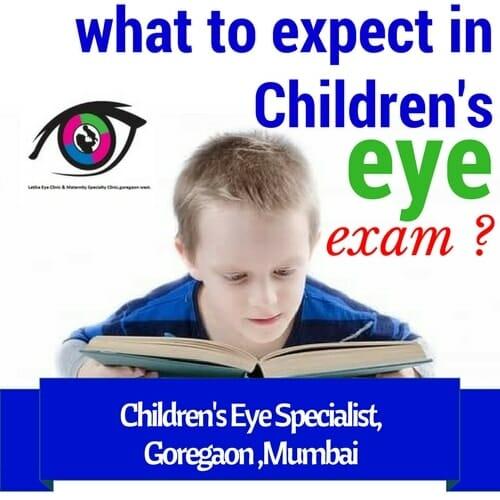 kids eye exam 38,latika eye and maternity specialty clinic