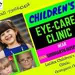 best child eye doctor in mumbai,India