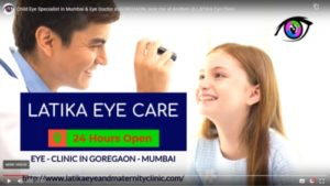 best Eye doctor in Mumbai, ladies specialist doctor in goregaon west, child eye specialist Goregaon west, pediatric ophthalmologist in mumbai at Latika Eye and Maternity clinic
